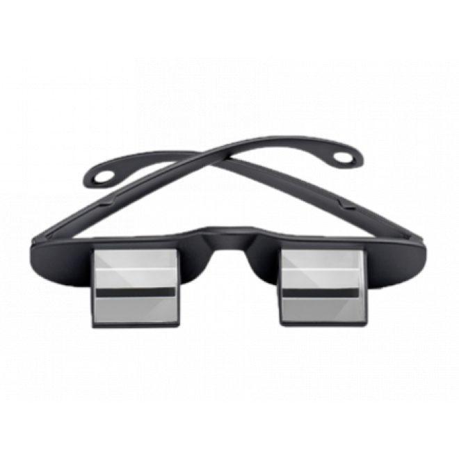 i_suit_naočale